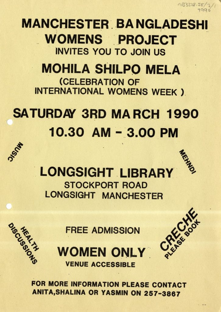 Simple black and white photo of a poster. The poster invites readers to Manchester Bangladeshi Womens Project event celebrating International Women's Week, at Longsight Library on the 3rd of March, 1990. It is women-only, and a creche is offered.
